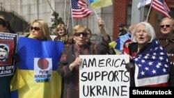 Акція протесту в США проти агресії Росії щодо України. Нью-Йорк, 2014 рік