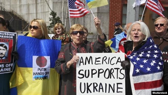 Акція протесту проти агресії Росії щодо України. Нью-Йорк, 27 березня 2014 року