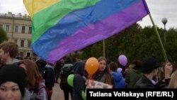 Акция ЛГБТ-движения в Санкт-Петербурге