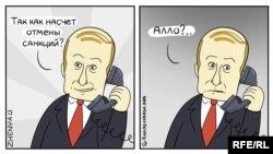Украина. Политическая карикатура. Телефонный разговор Трампа и Путина.