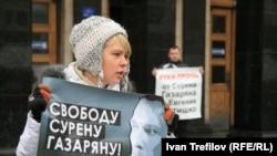 Евгения Чирикова на пикете в защиту Газаряна