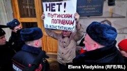 Евгений Мусин. Пикет против поправок в Конституцию. Петербург, 12 марта 2020 года