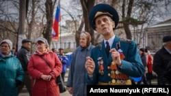 5-летие «Крымской весны» в Симферополе отметили маршем (фоторепортаж)