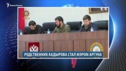 Видеоновости Кавказа 5 сентября
