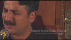 Haroon Bacha Live Performance at VFA Ceremony