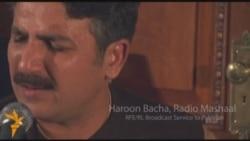 Haroon Bacha Live Performance at VFA Ceremony