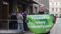 Путину передали 15 тысяч подписей в защиту парка