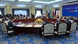 В Бишкеке прошло заседание совета ЕАЭС
