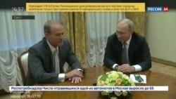 Путин и Медведчук в Санкт-Петербурге