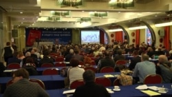 Всероссийский съезд в защиту прав человека