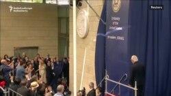 La Ierusalim a avut loc ceremonia oficială de deschidere a ambasadei americane