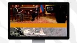 «Ազատություն» TV-ի լրատվական կենտրոն, 23-ը ապրիլի, 2021թ.