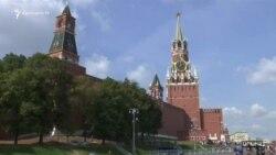 Ռուսական լրատվամիջոցները պարզել են Կրեմլի նախկին աշխատակից ամերիկյան ենթադրյալ լրտեսի ինքնությունը
