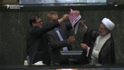 Iranian Lawmakers Burn U.S. Flag In Parliament