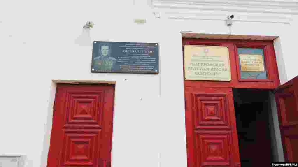 На фасаді будівлі встановлена пам'ятна табличка на честь кримськотатарського льотчика і двічі Героя Радянського Союзу Амет-Хана Султана, який у 1951-1953 роках проводив на випробувальному полігоні ПВС на авіабазі в сел. Багерове випробувальні польоти.  Також на фасаді – табличка на честь засновника Багеровського військового гарнізону, генерал-лейтенанта Віктора Чорноріза і пам'ятна дошка, де вказано, що з 1972 до 1996 року в сел. Багерове розташовувалася філія Ворошиловградського (Луганського) вищого військового авіаційного училища штурманів