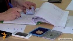 Սահմանադրական փոփոխությունների հանրաքվե Հայաստանում