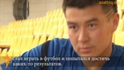 Видеопортрет молодежи: Рауан Сариев