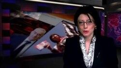 «Ազատություն» TV լրատվական կենտրոն, 14-ը փետրվարի, 2014թ․