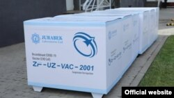 Jurabek Laboratories корхонасида ишлаб чиқарилган ZF-UZ-VAC2001 вакцинаси