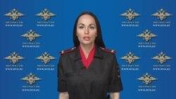 ВКД Русия дар бораи боздошти Маҳмадалӣ Аҳмадов