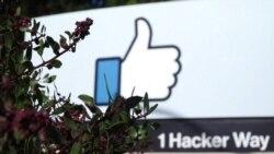 Чем грозят компании Facebook сбои в работе сервисов
