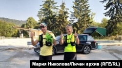 Мария Николова и приятелят и Константин