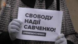Під консульством Росії читали вірші на підтримку Савченко (відео)