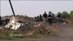 США о российских обстрелах территории Украины