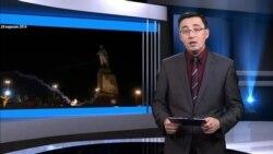 Жаһан жаңалықтары: 2014 жылғы Украина, 2-бөлім