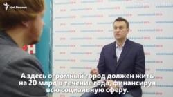 Как Навальный оценивает слова Минниханова о перераспределении налогов в России?