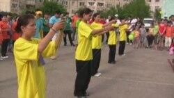 «Жастар үйі» празднует День защиты детей