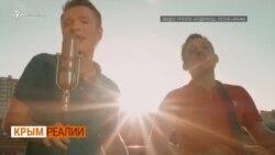 Звезды Украины и России отвечают, чей Крым | Крым.Реалии ТВ (видео)
