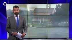"""Америка: Манафорт признал вину и """"Флоренс"""" в Северной Каролине"""