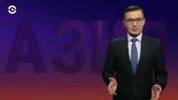 Азия: скандал в кыргызском цирке