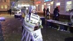 Пикет в Москве в защиту политзаключенных