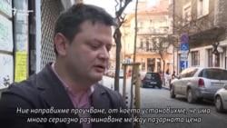 Антикорупционният фонд за новия апартамент на Цветанов