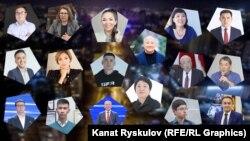 Кандидаты в БГК.