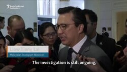Malaysia Expects MH17 Suspects To Be Known By End Of 2017