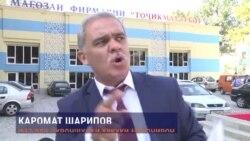 Каромат Шарипов аз Путин кумак хостааст