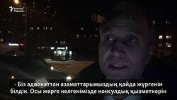 Астана шетелдік құқық қорғаушыларды депортациялады