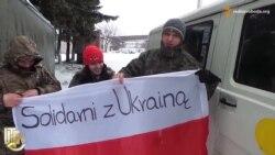 Допомагаємо, бо ми братні народи – польські волонтери в зоні АТО
