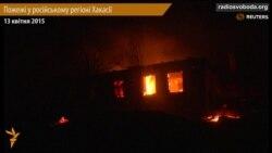 Пожежників хронічно не вистачало – потерпілий від пожежі в Хакасії
