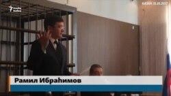 "Мәхкәмәдә Рамил Ибраһимов ""хискә бирелеп"" эш иткәнлеген белдерде"