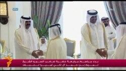 У Катарі відбулася передача влади від батька синові