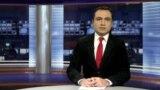 «Ազատություն» TV լրատվական կենտրոն,20-ը հունվարի, 2016թ․