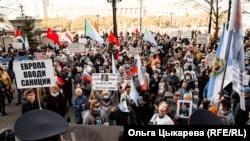 Акция протеста в Хабаровске, 10 октября 2020 года