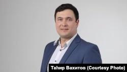 Тагир Вахитов
