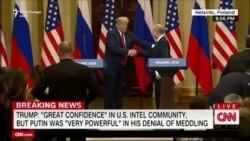 """Takimi Trump-Putin: """"I turpshëm"""" apo """"top-klasë"""""""