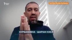 """Чимаевн """"ша гайтар"""", Кадыровн """"шеко йоцу толам"""", шарIан кхеле ийзон дагестанхо"""