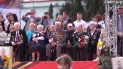 Парад 9 травня у Сімферополі